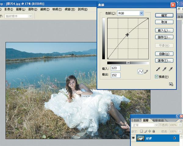 2AL912G_01_step03.jpg