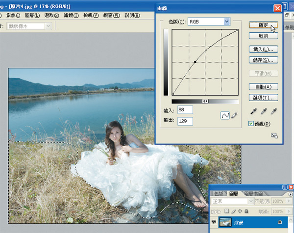 2AL912G_01_step04.jpg