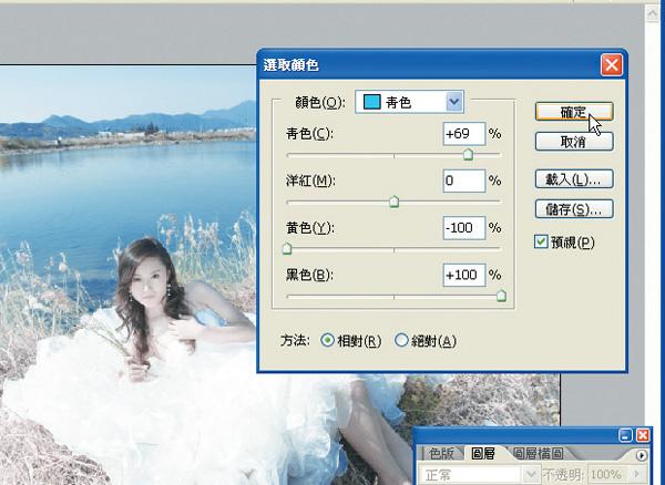 2AL912G_01_step10.jpg