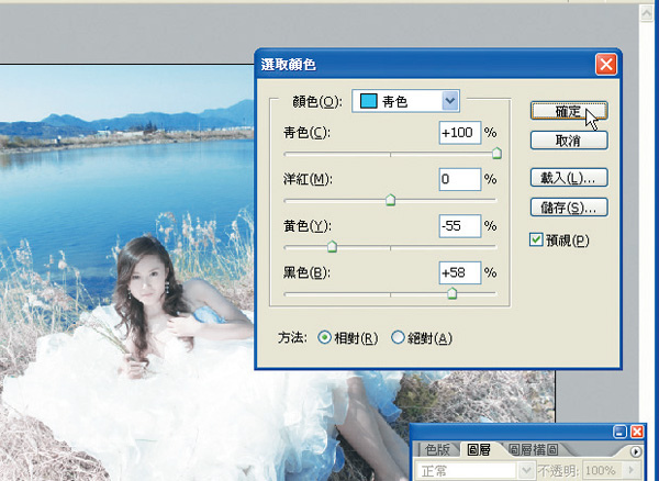 2AL912G_01_step11.jpg