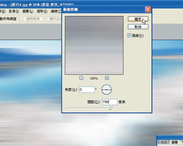 2AL912G_01_step12.jpg