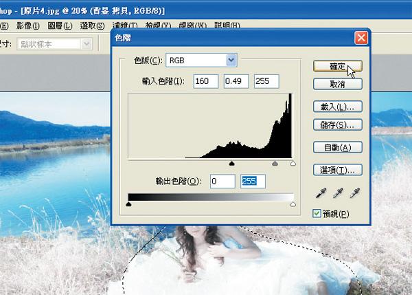 2AL912G_01_step14.jpg
