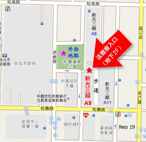 法雅客信義店地圖(放大)