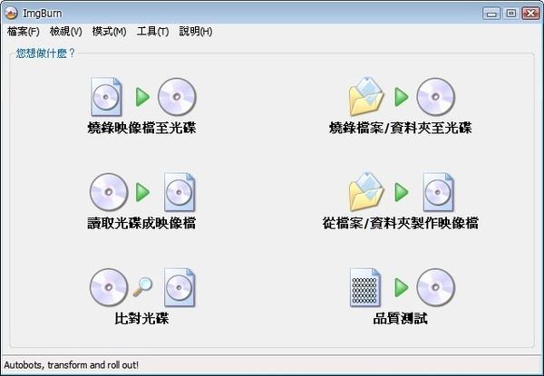 2009-05-03_220909.jpg
