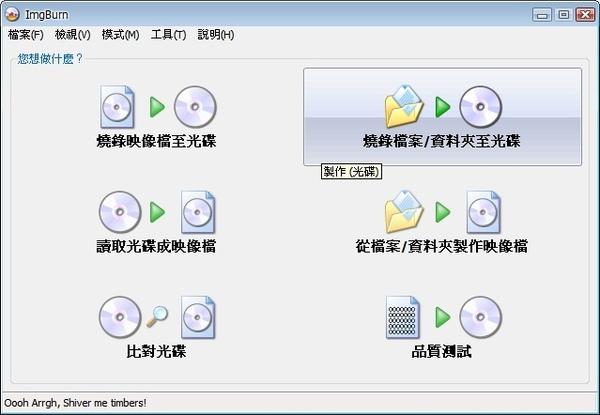 2009-05-03_221119.jpg