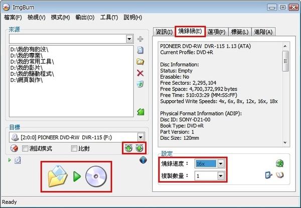 2009-05-03_222154.jpg