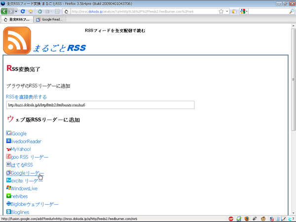 Reader-03.png