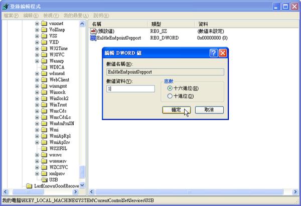 USB-04.PNG