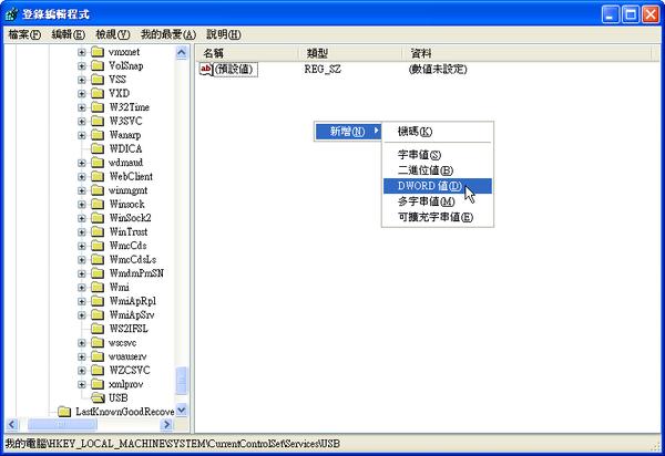 USB-03.PNG