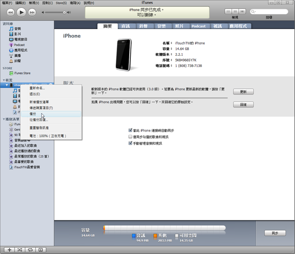 Backup01.png