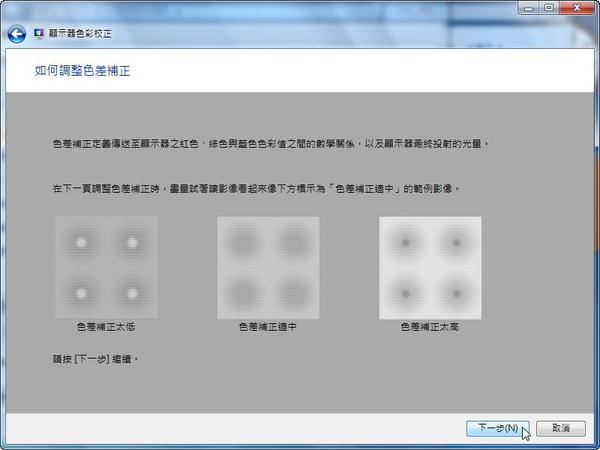 color-04.jpg