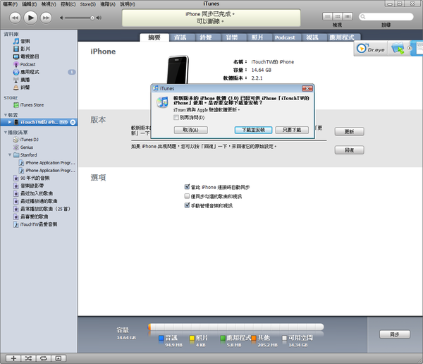 Upgrade1.png