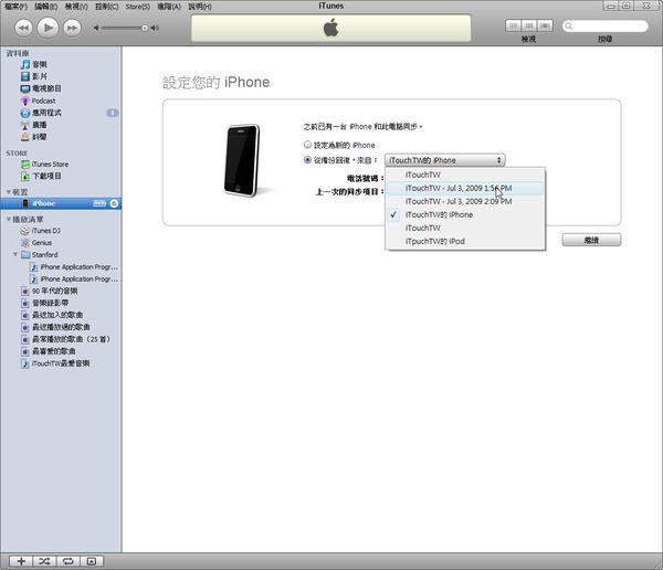 Upgrade6.png