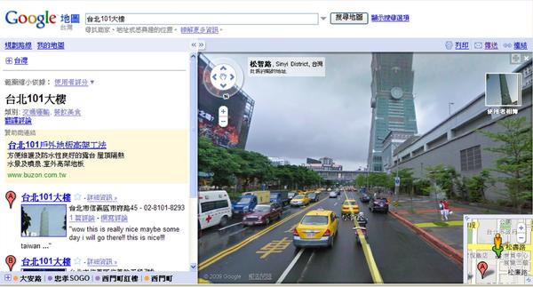 台北101大樓.png