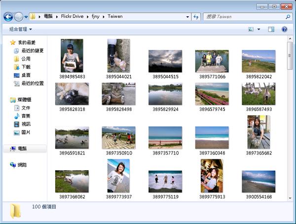 flickr-6.png