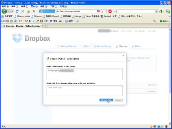 dropbox_3_3.png