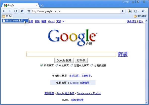 google1-8.png