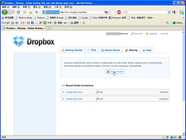 dropbox_3_2.png