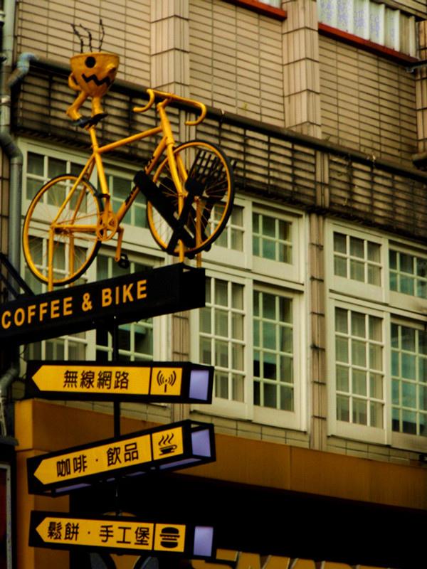 coffee&bike_1.jpg