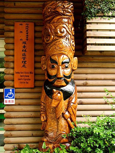 Wood carving art  7_1.jpg