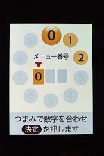gamen-05_s.jpg