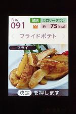 gamen-018_s.jpg