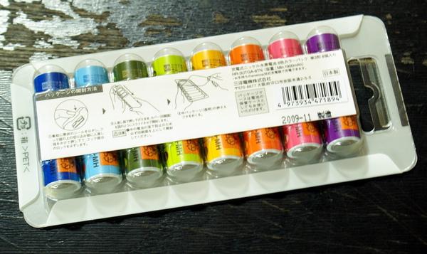 8color-0.jpg