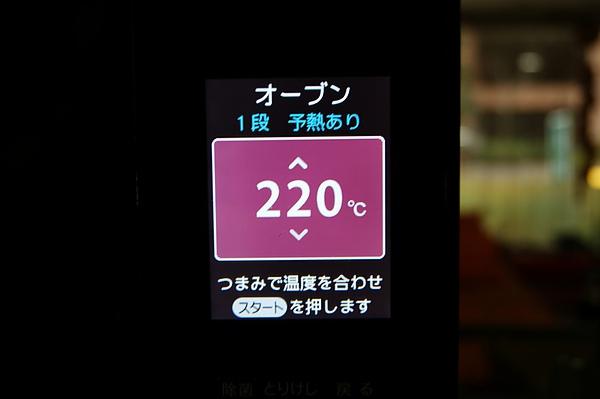 沙朗牛排2.JPG
