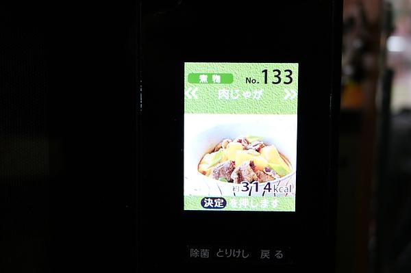 馬鈴薯燉肉-5.JPG