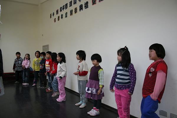 泰雅舞蹈教學 074.jpg