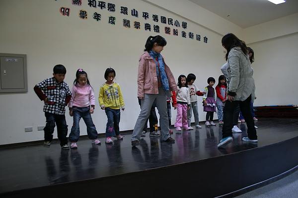 泰雅舞蹈教學 046.jpg