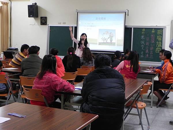 10.28親職教育講座