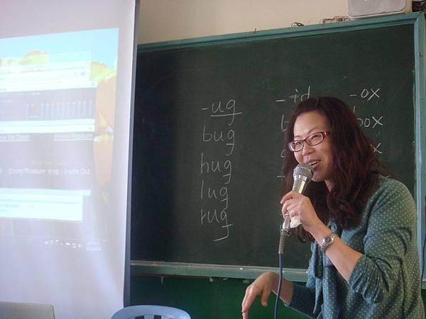 10.28英語發音教學研習