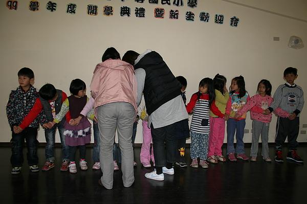 泰雅舞蹈教學 032.jpg