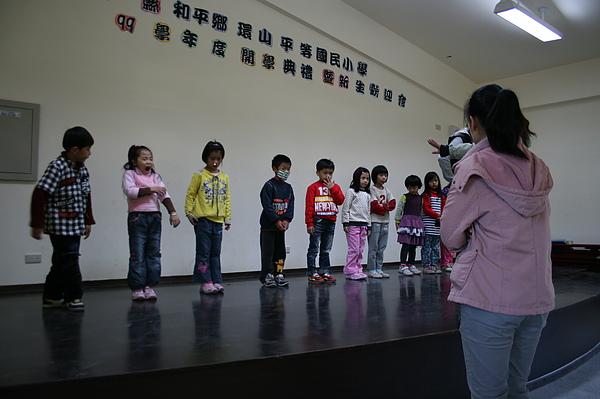 泰雅舞蹈教學 042.jpg