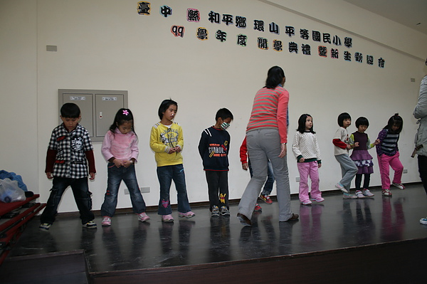泰雅舞蹈教學 050.jpg