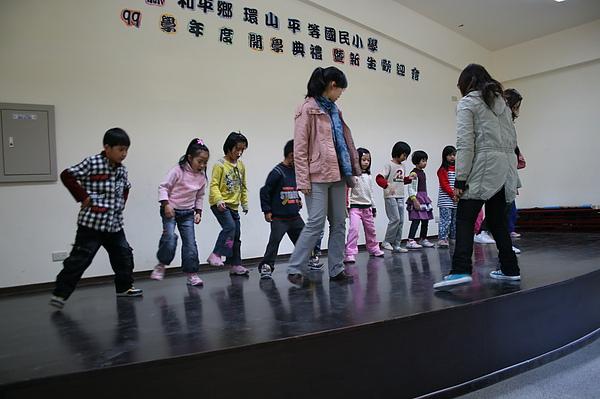 泰雅舞蹈教學 043.jpg