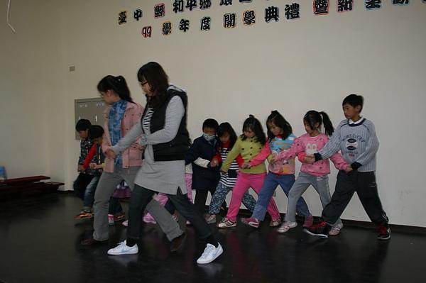 泰雅舞蹈教學 036.jpg