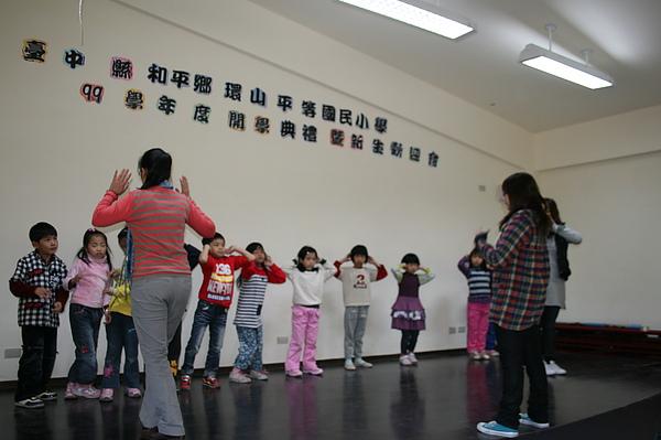 泰雅舞蹈教學 063.jpg