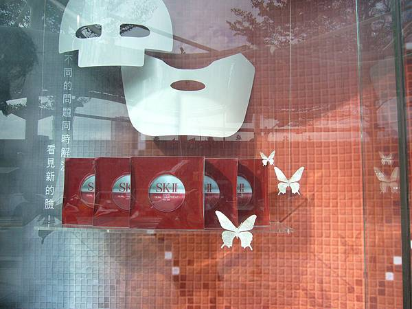 立體紙雕~SK-II 蝴蝶