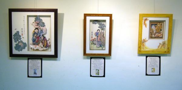 2010.2/1~2/27勞工教育中心~紙雕與拼貼展7