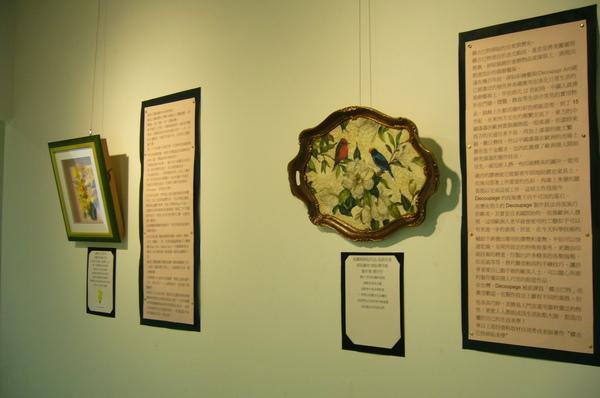 2010.2/1~2/27勞工教育中心~紙雕與拼貼展8