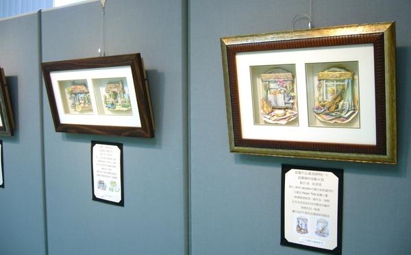 2010.2/1~2/27勞工教育中心~紙雕與拼貼展12