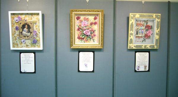 2010.2/1~2/27勞工教育中心~紙雕與拼貼展18