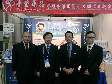 中華民國眼科醫學年會102
