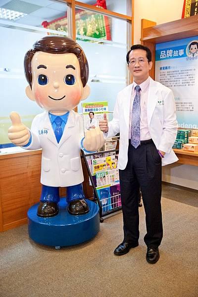 華人健康網採訪IMG_3117