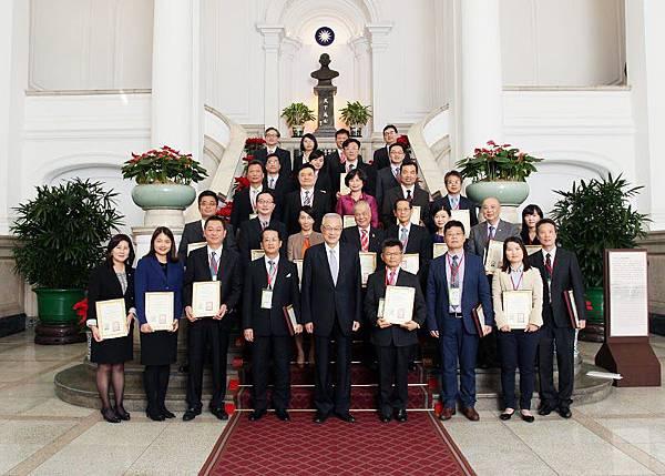 2015年首長頒獎照