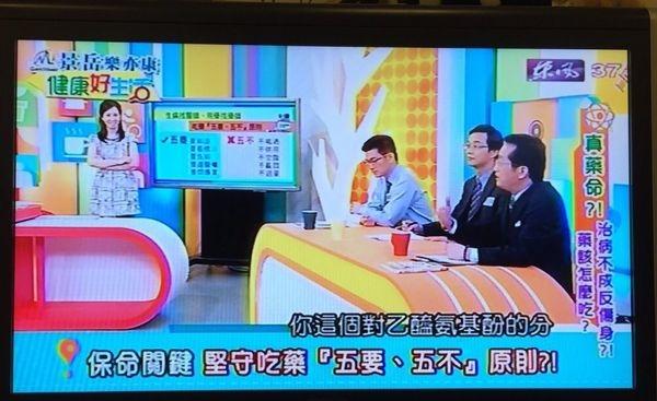 年代東風電視5.jpg