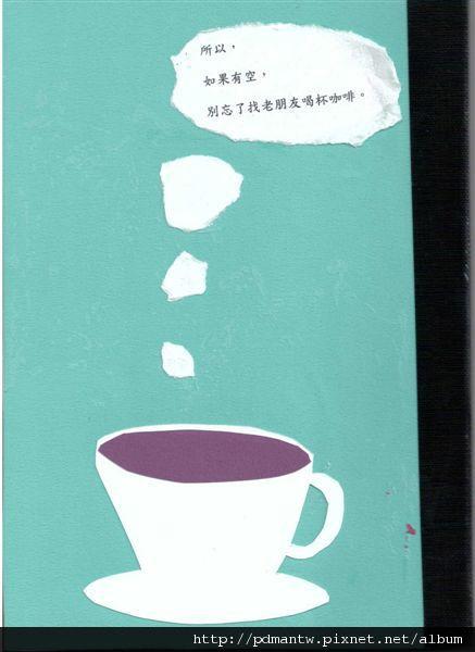 老朋友咖啡4.jpg