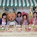 泰迪熊博物館合影留念